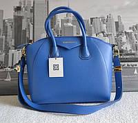 Качественная женская сумка Живанши.Красная Синяя.Люкс копия!