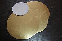 Подложка круглая D 280 мм (золото/серебро)