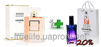 Chanel Coco Mademoiselle 100 ml + подарочный набор Chanel Coco Mademoiselle 50 ml