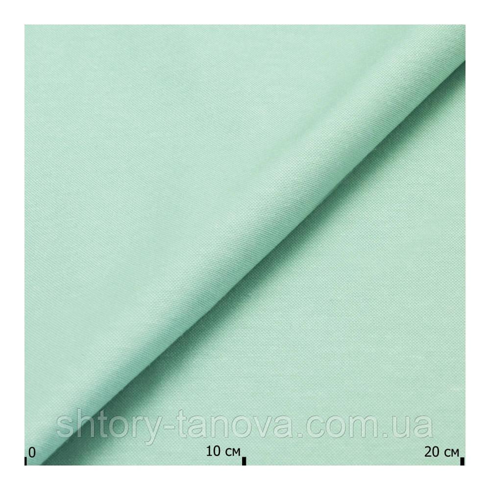 Стильная ткань для штор одноцветная голубая