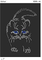 """Набор (заготовка) для клейки стразами на атласе """"Кот"""""""