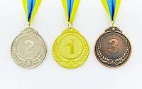 Медаль спортивна FAME d-6,5 см C-3968 місце 1-золото, 2-срібло, 3-бронза (метал, 35g, на стрічці)