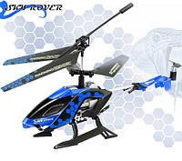 Вертолет на ИК управлении 856611-6