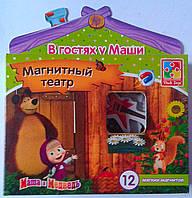 Магнитный театр Маша и Медведь VT3206-22 Vladi Toys Украина