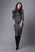 Костюм мод №269-6, размеры 46 серая плетенка, фото 1