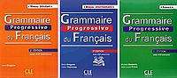 Учебник грамматики французского языка для продвинутых Grammaire Progressive du Francais