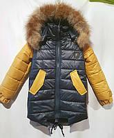 Куртка зимняя на овчине размеры 104-110 см (4-5 лет), фото 1