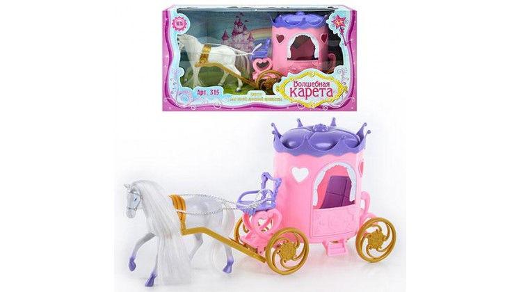 Карета с лошадью для куклы арт.315