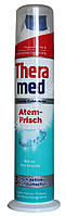 Зубная паста Theramed Intensive Frische 100 мл