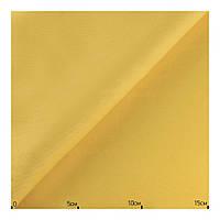 Жовта тканина для штор