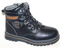 Ботинки на меху на мальчика 32-37 р черные Новинка.