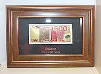 Панно ''Банкнота 500 EUR (евро) Евросоюз'' покрытие сусальное золото HB- 045