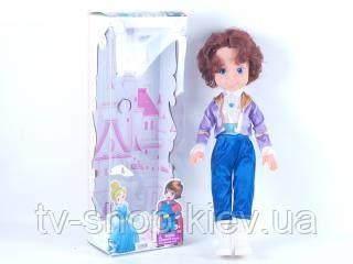 Кукла принц