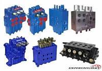 Ремонт гидрораспределителей Р-80,Р-100,Р-160,Р-200,МРС-70