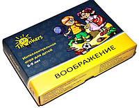 Интеллектуальная игра для детей 6-9 лет Воображение (русский язык), Thinkers (602)