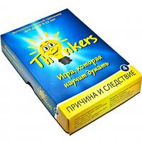 Игра Причина и следствие для детей 9-12 лет (русский язык), Thinkers (904)