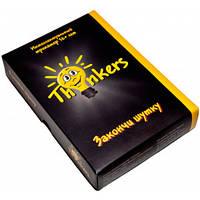 Игра Закончи шутку, от 16 лет (русский язык), Thinkers (1601)