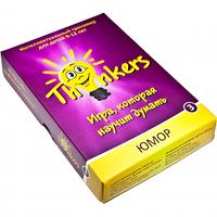 Игра Юмор для детей 9-12 лет (русский язык), Thinkers (903)