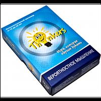 Игра Вероятностное мышление для детей 12-16 лет (русский язык), Thinkers (1202)