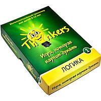 Игра Логика для детей 9-12 лет (русский язык), Thinkers (901)