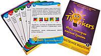 Игра Пространственное мышление для детей 9-12 лет (русский язык), Thinkers (905)