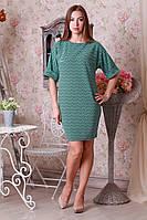 Платье женское из ткани жаккард