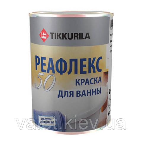 Двухкомпонентная эпоксидная краска Реафлекс 50 TIKKURILA Reaflex 50  0,8 л - Capital Painter в Киеве