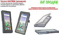 Чехол Matrix (книжка) на Microsoft Lumia 640 XL (Nokia)