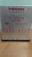 Блок управления SG 1553 12V Germany