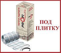 Теплый пол электрический 0,5м2 PROFI THERM Eko мат