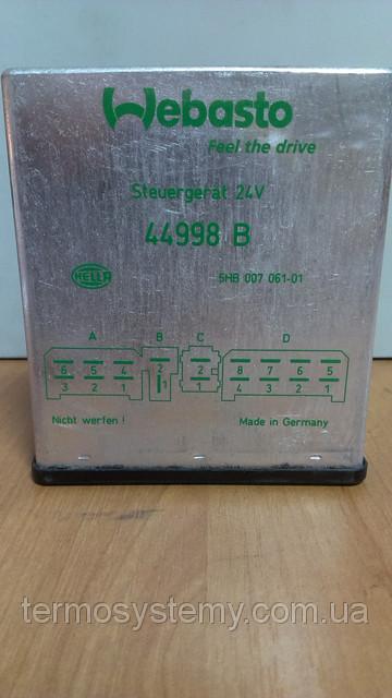 Блок управления SG 1562 24V Germany