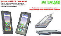 Чехол Matrix (книжка) на Oukitel K6000 Premium