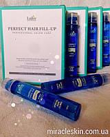 Восстанавливающие Филлеры для волос La`dor Perfect Hair FILL – UP 13ml