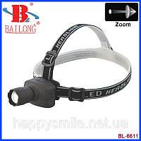 Фонарь головной светодиодный Bailong BL-6611. LED  / Налобный аккумуляторный светодиодный фонарик