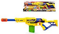 Бластер Large Max Attack (10 патронов), Zuru X-Shot (3694)