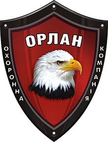 Макет логотипа компании