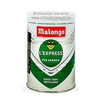 Кофе молотый Malongo L Exspress жб 250г