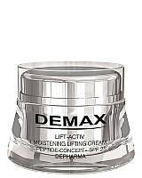 Увлажняющий дневной крем с коллагеном и эластином для зрелой кожи SPF–25 Demax Lift Activ Moisturizing Lifting