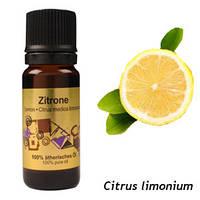 «Лимон» (Италия) 100% эфирное масло, 10мл, Стикс
