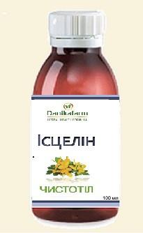 Исцелин