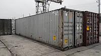 Продажа контейнеров (20, 40, 45 футов)