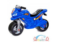 Мотоцикл двухколесный синий орион