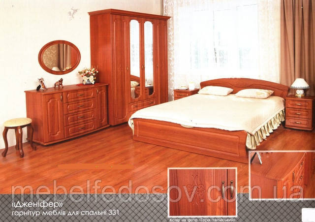 набор мебели для спальни дженифер, модульная спальня дженифер бмф