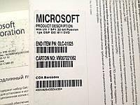 Операционная система Microsoft Windows 7 Ultimate (Максимальная), 32 bit, Russian GLC-01825