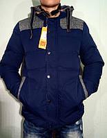 Куртка чолoвіча зимoва