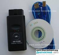 Программно-аппаратный комплекс OP-COM 2010 для автомобилей OPEL