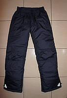 Детские, подростковые зимние штаны для мальчиков