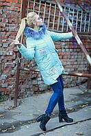 Голубая Куртка зимняя с натуральным мехом енота женская молодежная 42 - 48(50)
