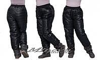 Женские теплые зимние штаны на синтепоне (р. 50-62 )