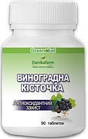 Виноградная косточка – Антиоксидантная защита